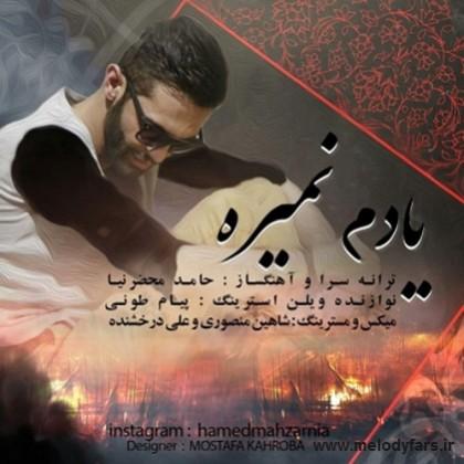 Hamed-Mahzarnia-www.melodyfars.irYadam-Nemire-420x420