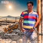 Hamed Pahlan - Ghalbam Milarze