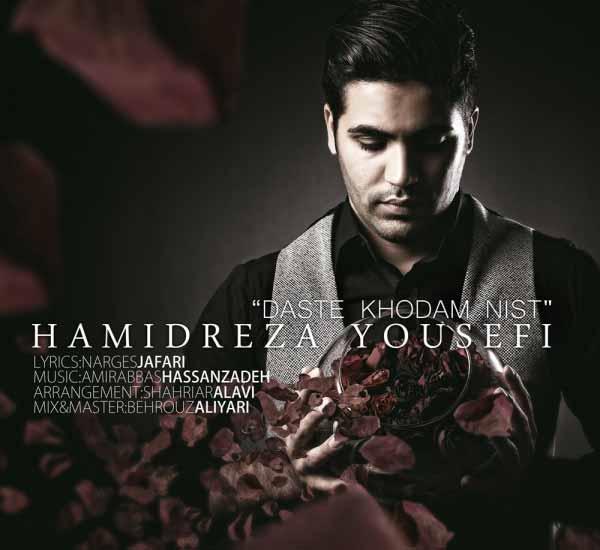 Hamidreza-Yousefi-Daste-Khodam-Nist