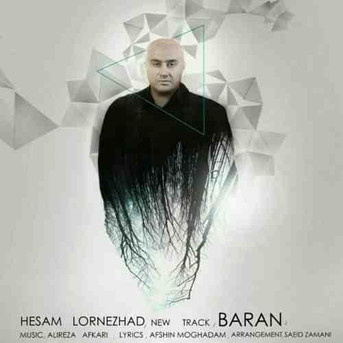 دانلود آهنگ جدید حسام لرنژاد به نام باران
