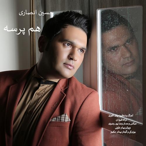 Hossein-Ansari-Ham-Parseh