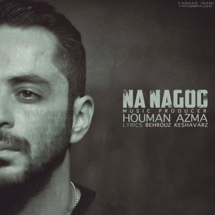 Houman-Azma-Na-Nagoo-420x420