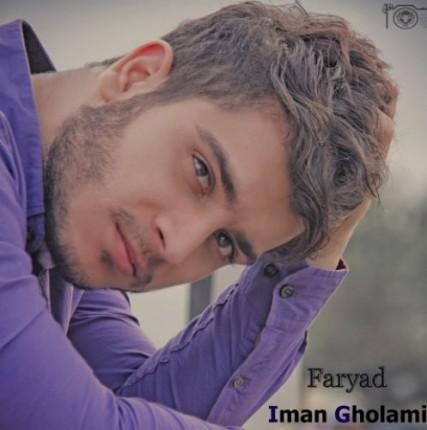 Iman-Gholami-Faryad-427x430