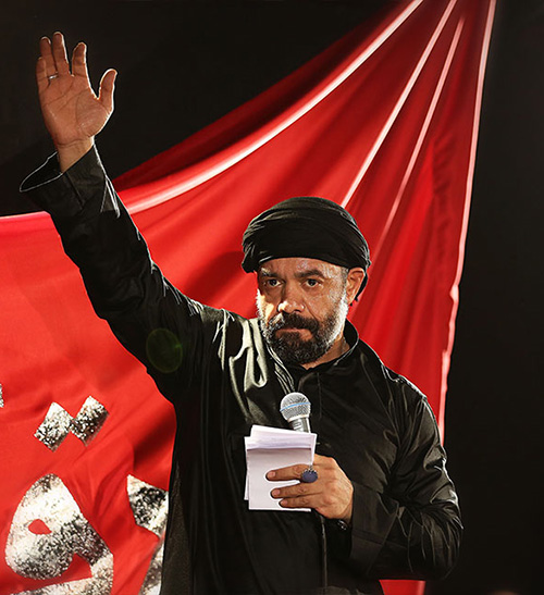 Mahmoud Karimi - Shabe Sevom Moharram 94