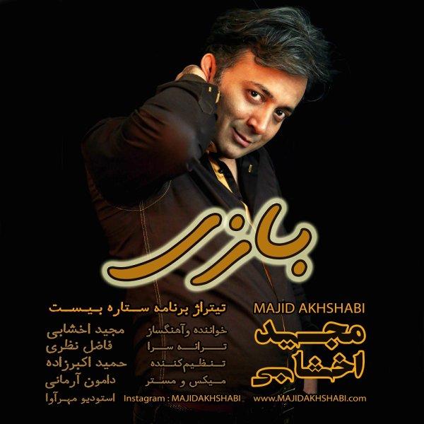 Majid Akhshabi - Bazi