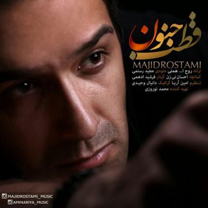 Majid-Rostami-Ghotbe-Jonoon-430x430