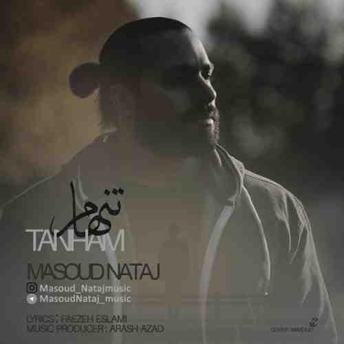 دانلود آهنگ جدید مسعود نتاج به نام تنهام