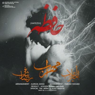 دانلود آهنگ جدید مهراب و رضا شریفی حافظه