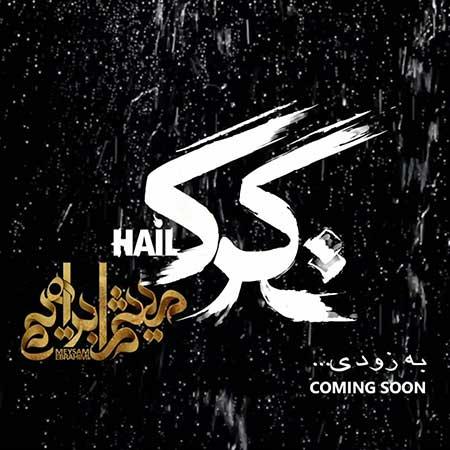 Meysam-Ebrahimi-Tagarg-Album-Teaser
