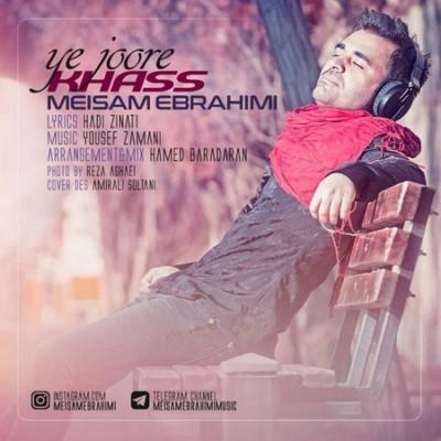 دانلود آهنگ جدید میثم ابراهیمی یه جور خاص