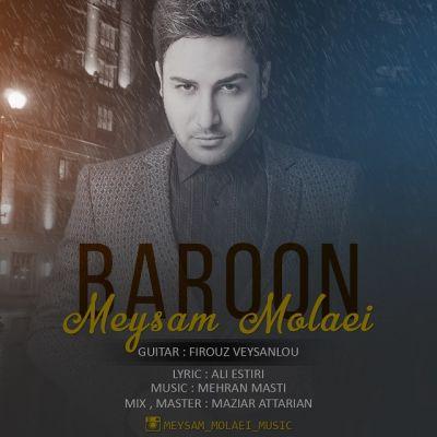 Meysam-Molaei-Baroon