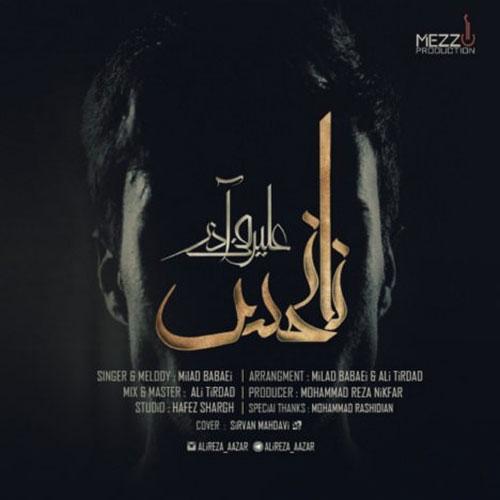 دانلود آهنگ جدید میلاد بابایی و علیرضا آذر نا نحس