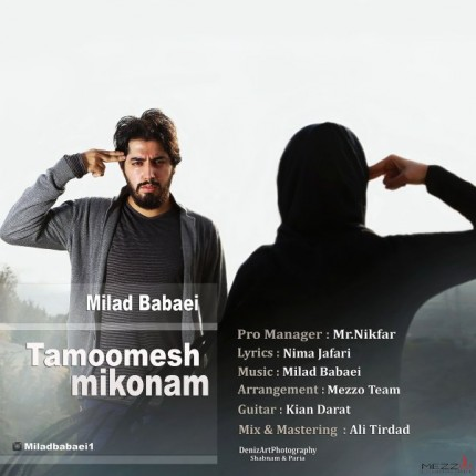 Milad-Babaei-Tamoomesh-Mikonam-430x430