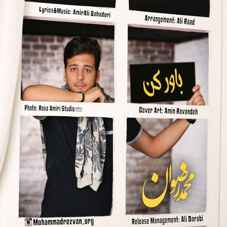 Download New Music Mohammad Rezvan - Bavar Kon