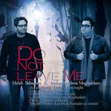 دانلود آهنگ جدید محمدرضا مقدم از من نگذر