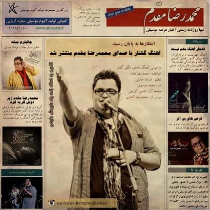 Mohammadreza_Moghaddam_Golnar-430x4301