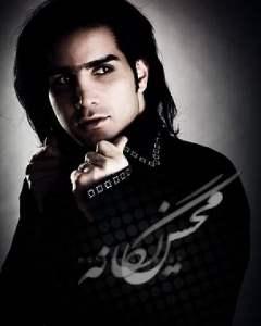 دانلود آهنگ جدید محسن یگانه من
