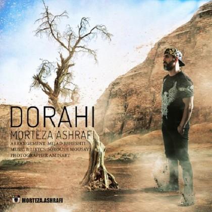 Morteza-Ashrafi-Dorahi-420x420
