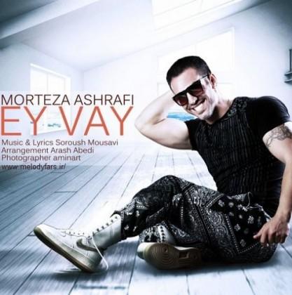 Morteza-Ashrafi-Eyvay-417x420