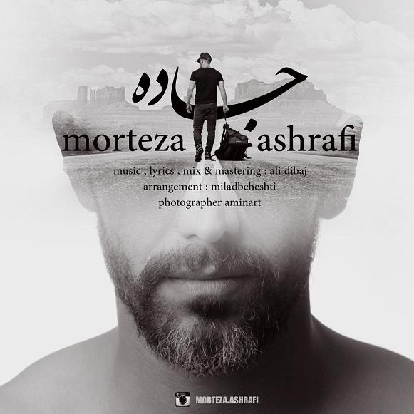 Morteza Ashrafi - Jadde