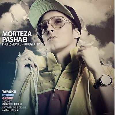 Morteza Pashae - Hala Halaha