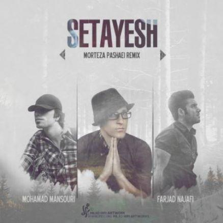 Morteza-Pashaei-Setayesh-Dj-Farjad-Najafi-Mohamad-Mansuri-Remix