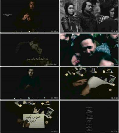 Morteza Pashaei To Rafti Video دانلود موزیک ویدئو جدید مرتضی پاشایی تو رفتی