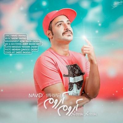 آهنگ جدید نوید یحیایی به نام آروم آروم