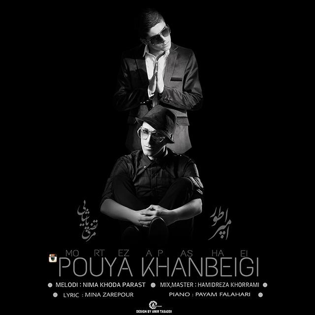 Pouya_Khanbeigi_Empratour
