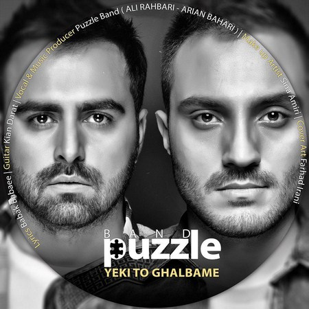 Puzzle Band - To Ghalbame