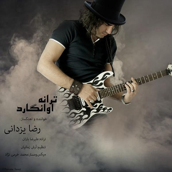 Reza Yazdani - Avangard