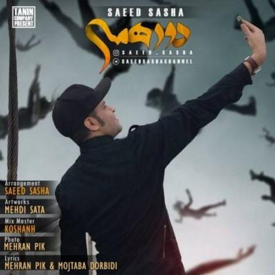 Saeed Sasha - Dore Hami