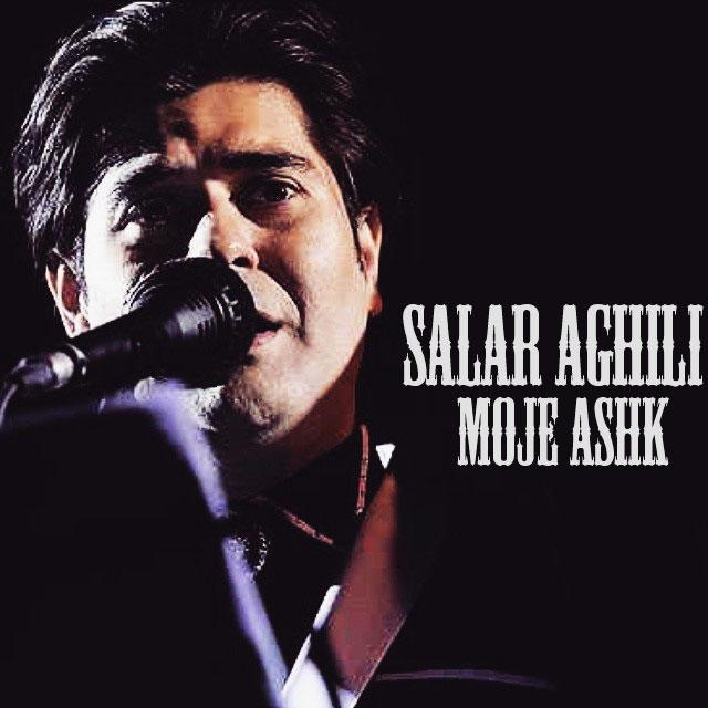 Salar Aghili - Moje Ashk
