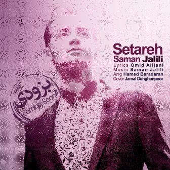 Setareh