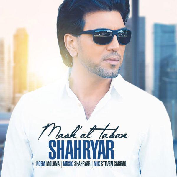Shahryar - Mashal Taban