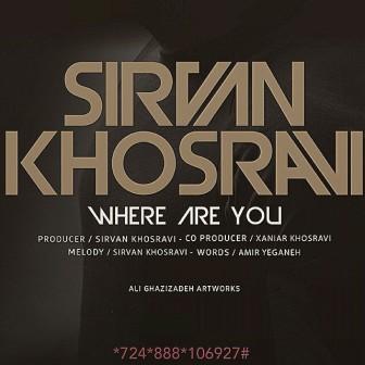 Sirvan-Khosravi-Kojaei-To