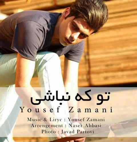 Yousef Zamani - To Ke Nabashi