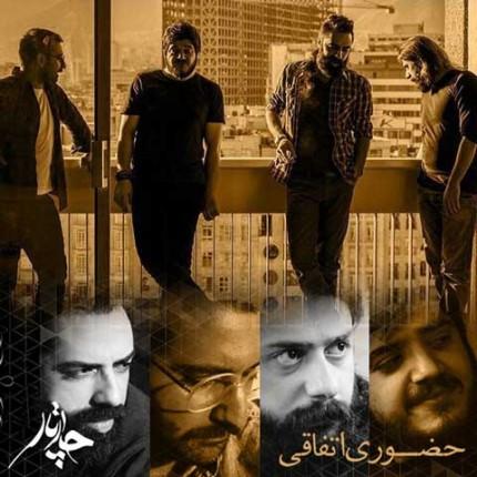 chaartaar-hozoori-etefaghi-clip-430x430