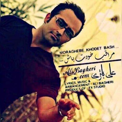 دانلود آهنگ جدید علی باقری به نام مراقب خودت باش