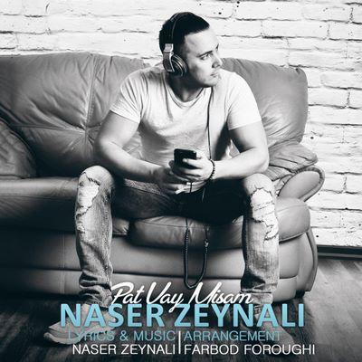 دانلود آهنگ جدید ناصر زینلی پات وایمیستم