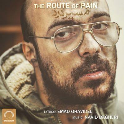 دانلود موزیک ویدیو جدید عماد قویدل مسیر درد