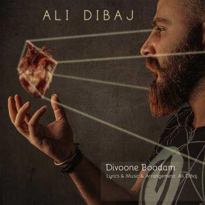 دانلود آهنگ جدید علی دیباج بنام دیوونه بودم