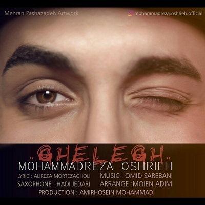 محمدرضا عشریه