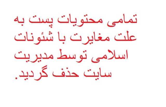 hazf aks [640x480]