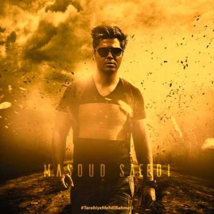 masoud-saeedi-ba-to-khosh-bakhtam-430x430