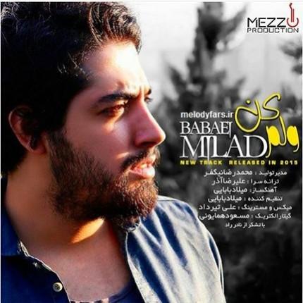 milad-babaii-1-430x430