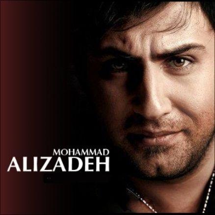 mohamad-alizadeh-full