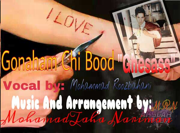 mohammad-rozbahani