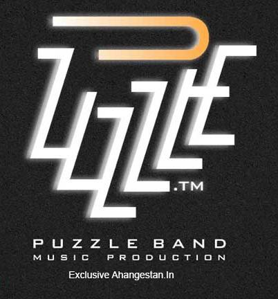puzzle-band-narenji