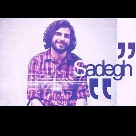sadegh